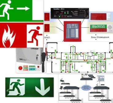 Системы оповещения и управления эвакуацией (СОУЭ) .